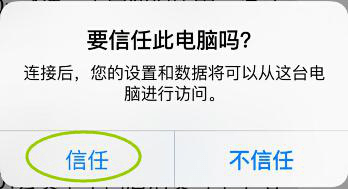 苹果7授权