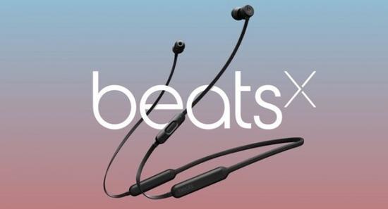苹果BeatsX耳机终于要发售了?