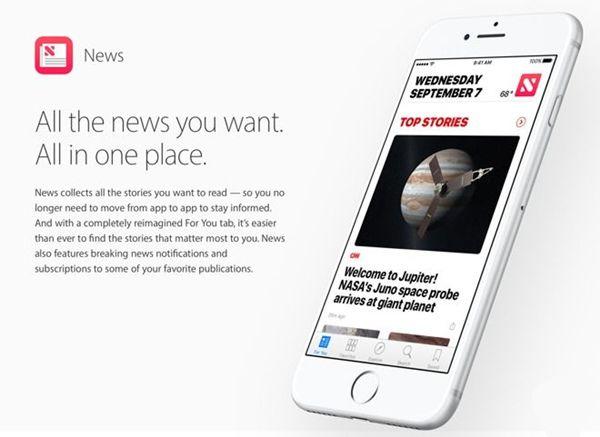 苹果的News应用终受供应商认可