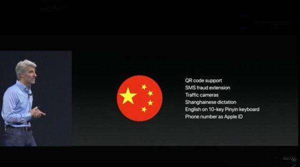 中国用户的改变