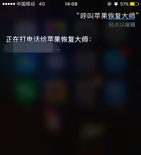 苹果Siri怎么用