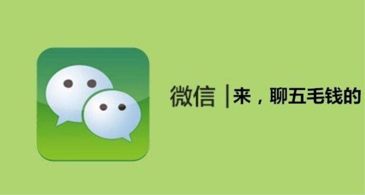 微信最新版6.5.10