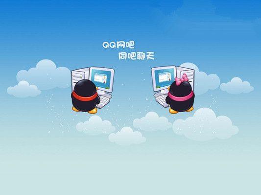 新版QQ7.1.5
