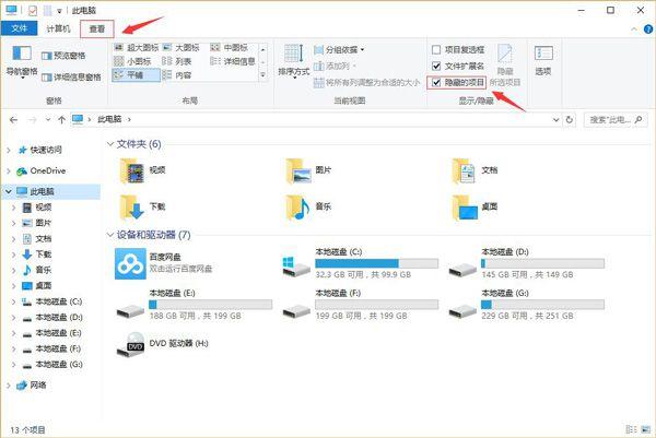 iTunes下载的固件在哪个文件夹