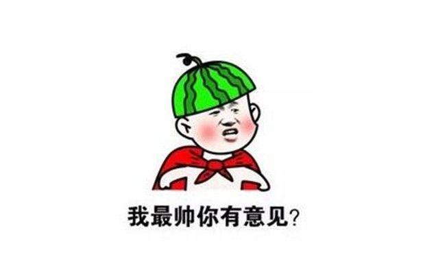 QQ聊天记录找回