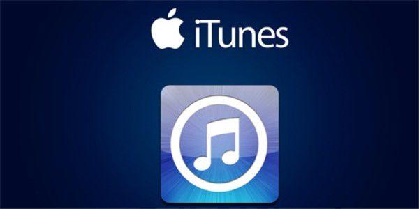 iTunes备份好用吗