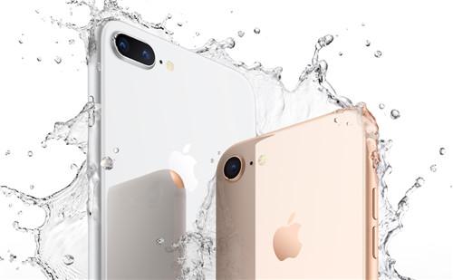 iPhone8对比