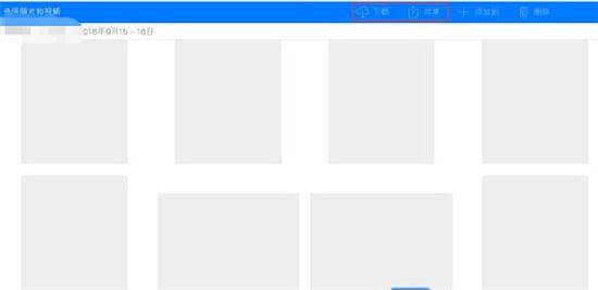 iCloud下载照片.jpg
