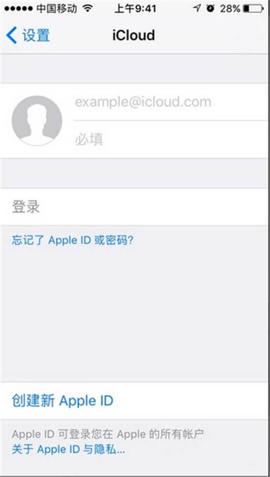 登录之前的iCloud账号