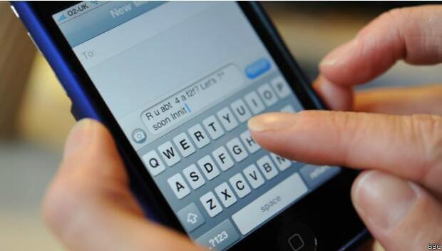 苹果手机删除的短信怎么恢复?