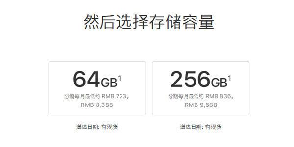 256G已成手机标配?其实都是套路!