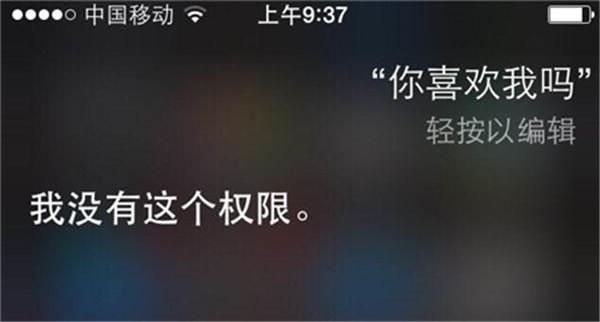 iPhone最鸡肋的6个功能