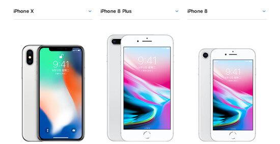 iOS 11.4 Beta 5系统