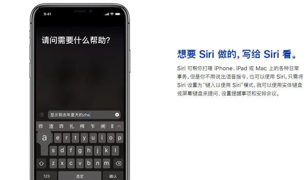 iPhone辅助功能