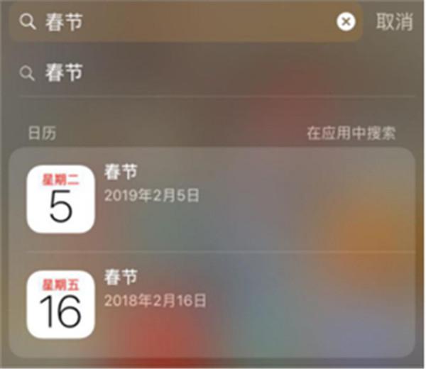 iOS使用技巧