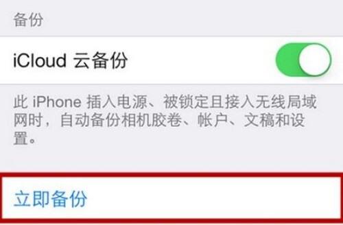 微信聊天记录删除了怎么恢复?如何查看微信删除的聊天记录