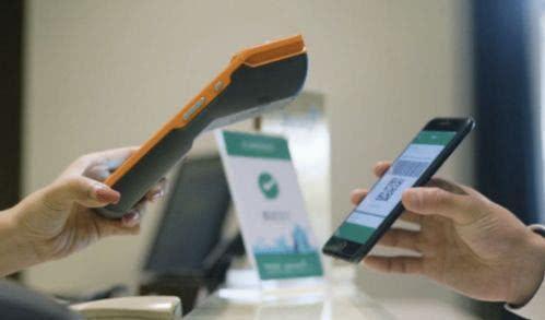 微信扫码支付安全吗?苹果手机微信支付一定要注意这些问题