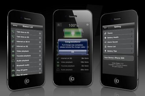 iPhone屏幕保养技能:苹果、安卓手机都适用