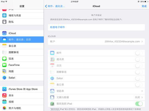 备忘录删除的如何恢复:苹果手机隐秘功能恢复误删备忘录