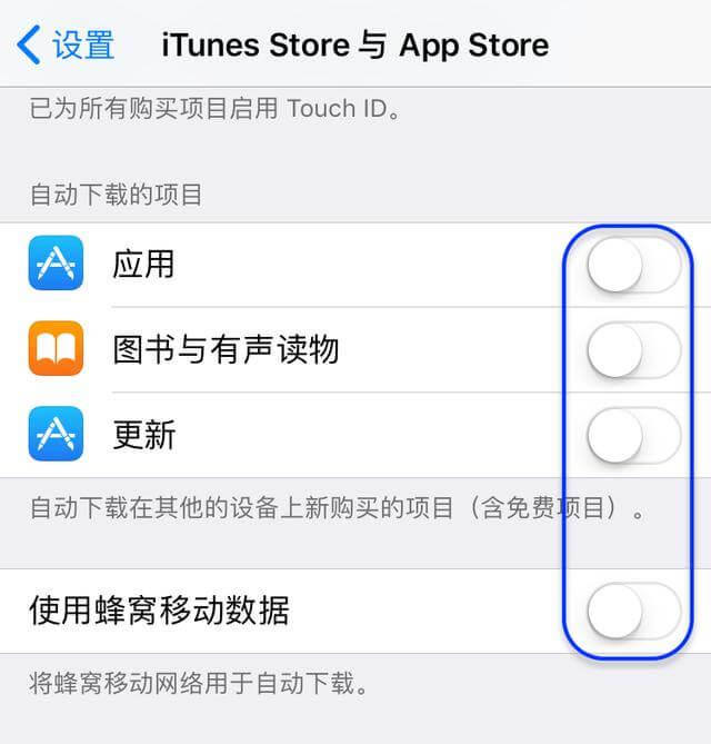 iPhone耗电太快:苹果手机省电小妙招