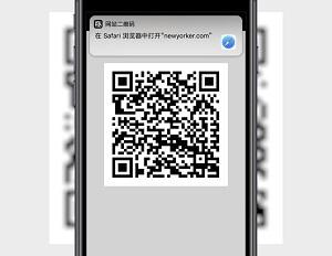 iPhone手机使用技巧:苹果手机iOS 11系统更易用
