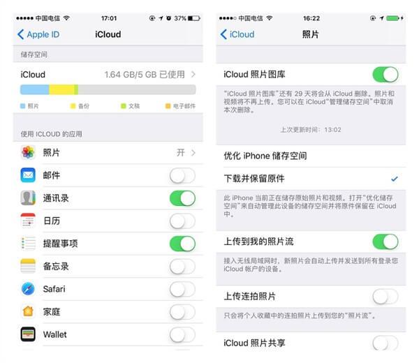 苹果8照片删除怎么恢复?iPhoneiOS系统快速恢复误删照片数据