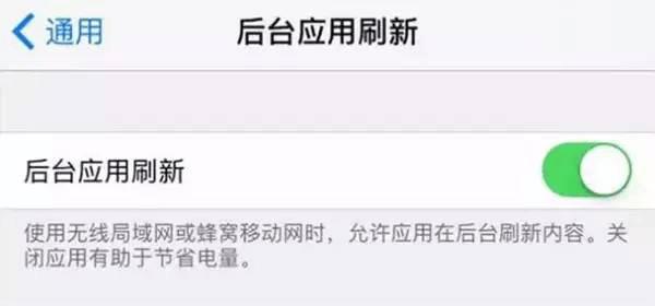 iOS微信记录删除恢复:苹果手机聊天记录查看图文合集