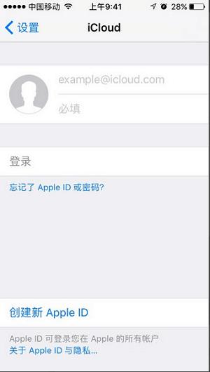 苹果手机照片怎么恢复?iPhone恢复数据官方推荐苹果恢复大师