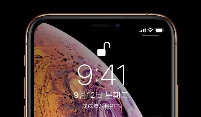 iPhone XS Max的使用体验:拍照效果好?游戏体验好?