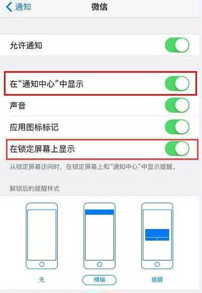 苹果手机微信聊天记录怎么恢复?98%的人都不知道的微信小技巧