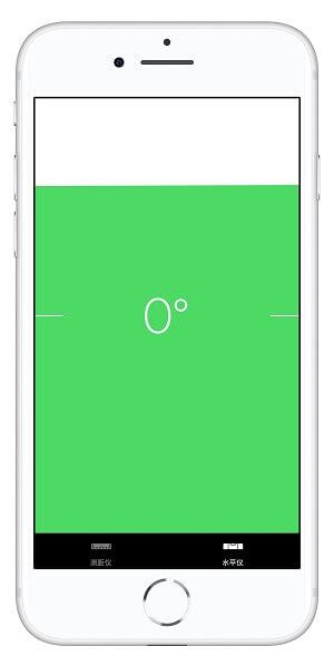 iPhone XS/XS Max实用技能:苹果手机iOS 12系统查看设备是否水平