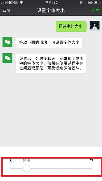苹果手机怎么查看微信删除的聊天记录?iPhone如何恢复微信记录