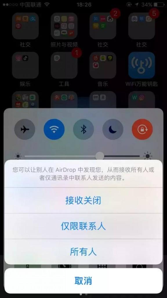 iPhone手机冷门隐藏功能:五大技巧不容错过
