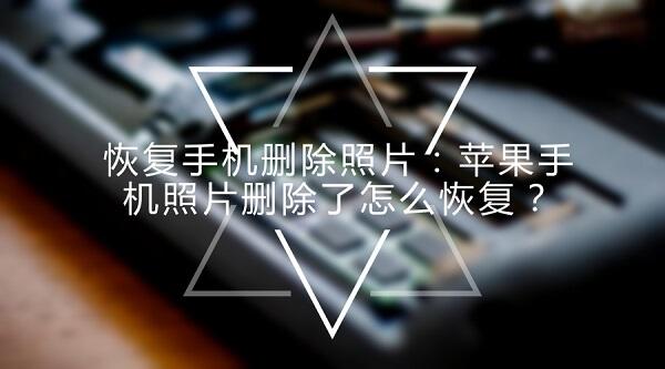 默认标题_公众号头图_2018.12.12