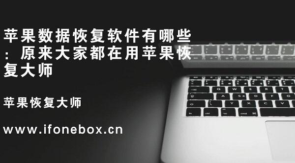默认标题_公众号头图_2018.12.17