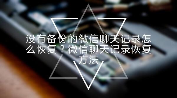 默认标题_公众号头图_2018.12.29