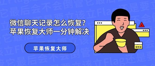 默认标题_公众号封面首图_2018.12.10