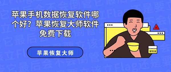 默认标题_公众号封面首图_2018.12.13