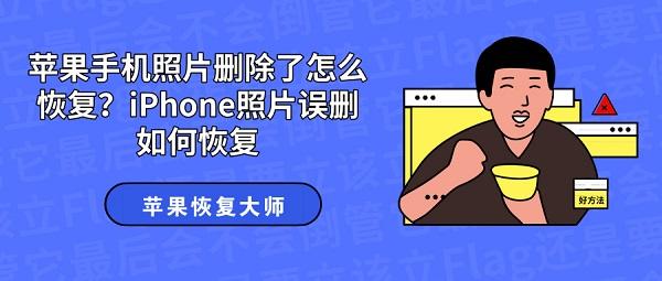 默认标题_公众号封面首图_2018.12.25