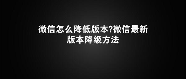 默认标题_公众号封面首图_2019.01.13
