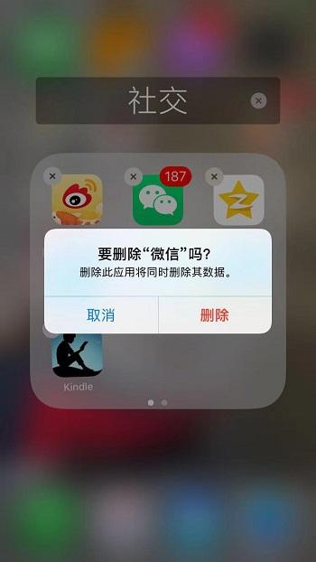 xiezai-weixin