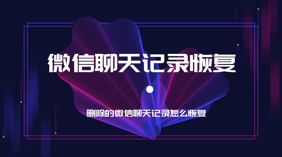 默认标题_横版海报_2019.03.12